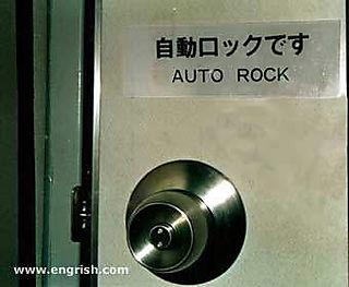 Rock Outjpg