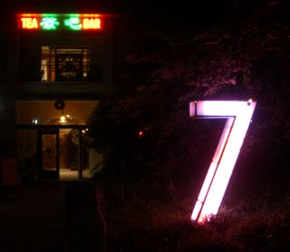 Seven Tea Bar